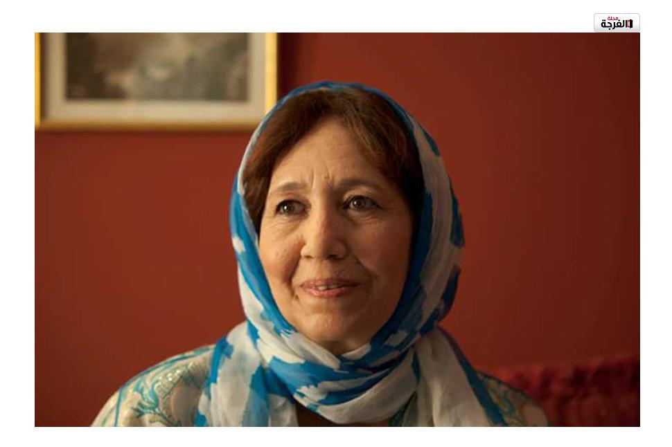 وفاة الفنانة المغربية فاطمة الشيكر