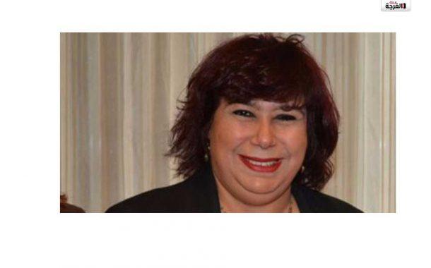 إيناس عبد الدايم السيدة الأولى لـ وزارة الثقافة/ بسنت جميل