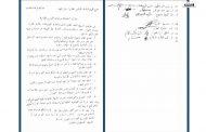 بيان استقالة الفرع الجهوي لنقابة المسرحيين المغاربة وشغيلة السينما والتلفزيون