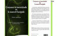 إصدار الترجمة الفرنسية لنص