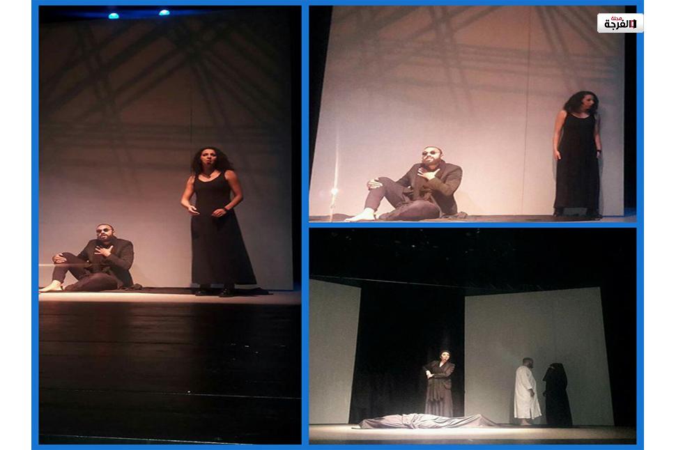 وزارة الثقافة والاتصال تهنئ المشاركة المغربية في مهرجان المسرح العربي بتونس على التتويج
