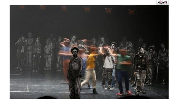 """نجيب خلف الله يبرز علاقة الجسد بالسياسة في مسرحيتة """"ألهاكم التكاثر""""/ ر ت (تونس)"""