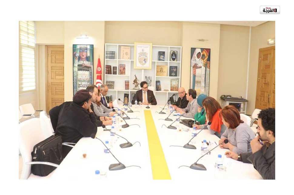 وزير الشؤون الثقافية يتابع مقترحات الهياكل النقابية حول مشروع قانون الفنان والمهن الفنية/تونس