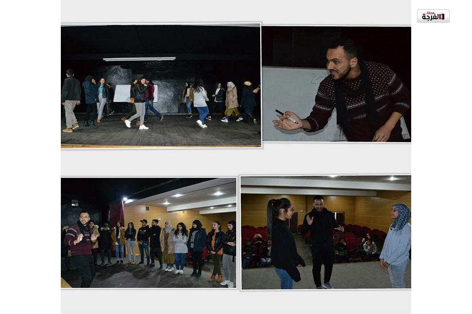 تلاميذ المؤسسات التعليمية بتطوان يستفيدون من ورشة التشخيص المسرحي من تأطير الفنان رضا الدغمومي