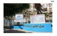 فتح باب الترشح للمشاركة في تظاهرة شهر التكوين المسرحي/ ر ت (تونس)