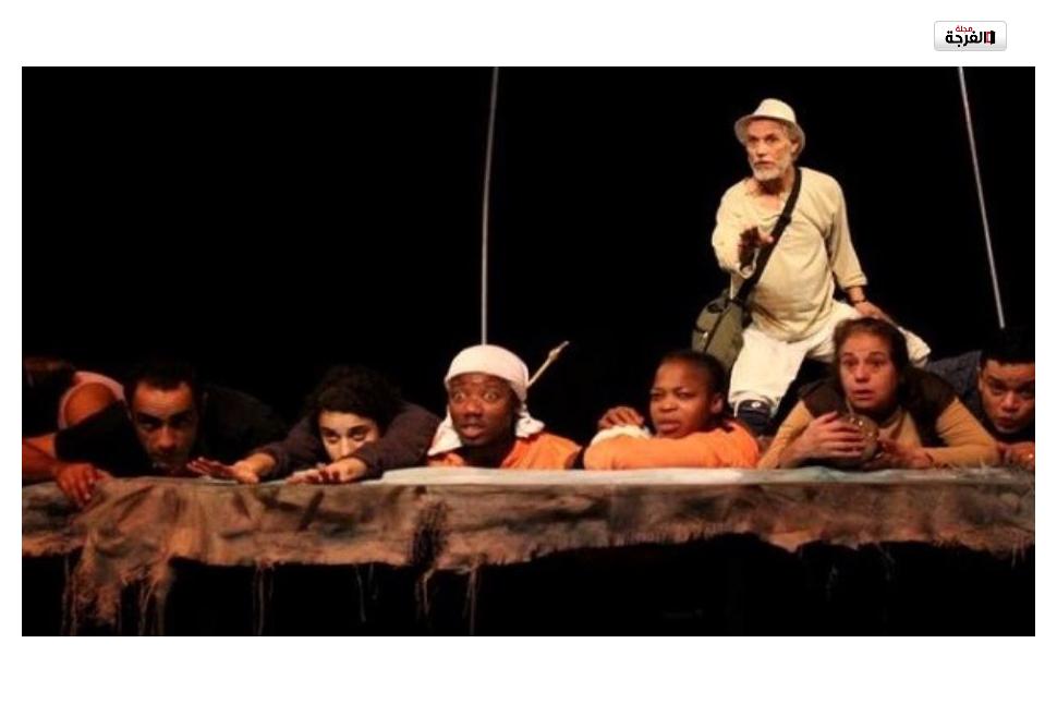 العرض التونسي (الشقف) يفتتح مهرجان أوال المسرحي في البحرين/ رويترز