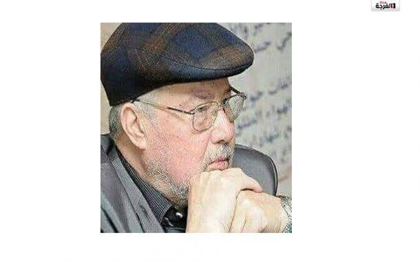 الحركة الفنية المغربية…إلى أين؟ /محمد أديب السلاوي