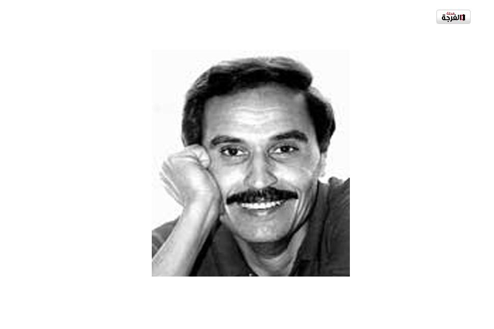 المركز القومي للمسرح يكرم الفنان القدير (عزت العلايلى) الشهر القادم/ أحمد جميل