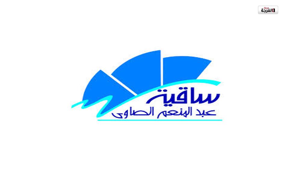 """عرض الملحمة الشعبية """"كيد النسا"""" على مسرح الساقية الاثنين المقبل/ مصر (ا ش ا)"""