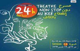 مواعيد متنوعة بين عروض مسرحية وورشات وندوات فكرية في تظاهرة 24 ساعة مسرح بالكاف/ وات