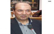 مختصر نهج السيرة الدكتور خالد أمين