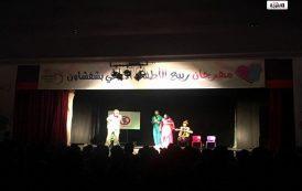 ربيع شفشاون يزهر مسرحا/ عزيز ريان (شفشاون ـ المغرب)