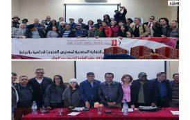 الجمع العام التأسيسي للفرع الإقليمي للنقابة المغربية لمهنيي الفنون الدرامية بالرباط