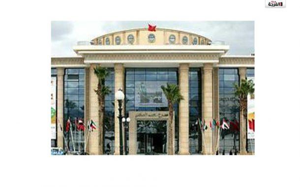 مسرح محمد السادس بوجدة.. منارة ثقافية وفنية متفردة/ و م ع