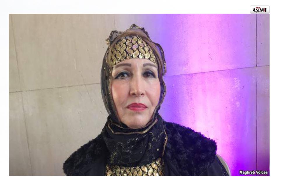 النقابة المغربية لمهنيي الفنون الدرامية تنعي الفنانة والاعلامية المقتدرة المرحومة حادة أوعبو