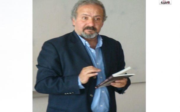 ردّ البروفسور طلال درجاني على مقالة الاستاذ يقظان التقي