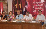 """خلال المؤتمر الصحفى للدورة الـ11 لـ""""القومى للمسرح"""""""