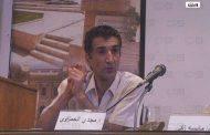 """نص مسرحي: """"ضفاير"""" مجدي الحمزاوي"""